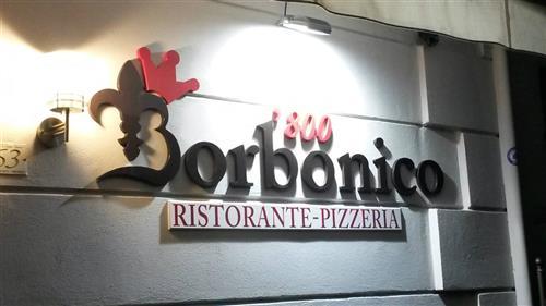800 BORBONICO | Stoccafisso e Baccalà Napoli foto 7