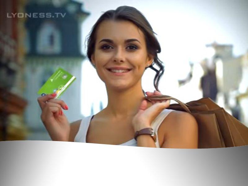 Promozione - Offerta - Occasione - Tessera gratuita Lyoness  - Pinerolo