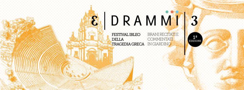 3 drammi 3 festival tragedia greca - festival ibleo teatro donnafugata