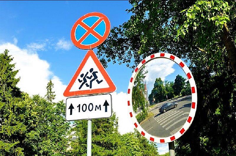 offerta vendita specchi stradali convessi - occasione vendita specchio stradale parabolico