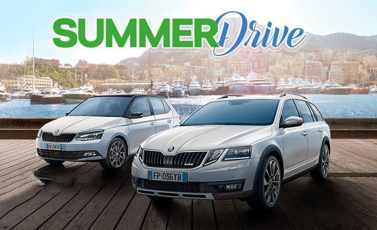 Promozione Summer Drive - Promo gamma Skoda - Cavuoto Automobili