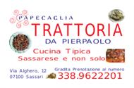 PAPECAGLIA TRATTORIA DA PIERPAOLO