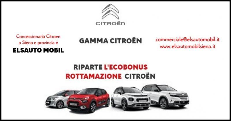 offerta nuova gamma Citroen Siena - occasione ecobonus e incintivi nuova auto
