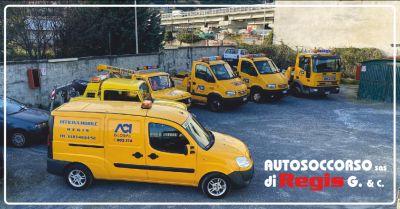 autosoccorso offerta recupero veicoli sinistrati occasione recupero auto incidentata imperia