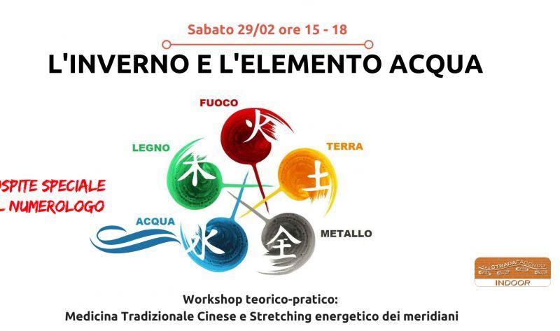 L'inverno e l'elemento acqua [workshop Stretching energetico dei meridiani a Treviso]