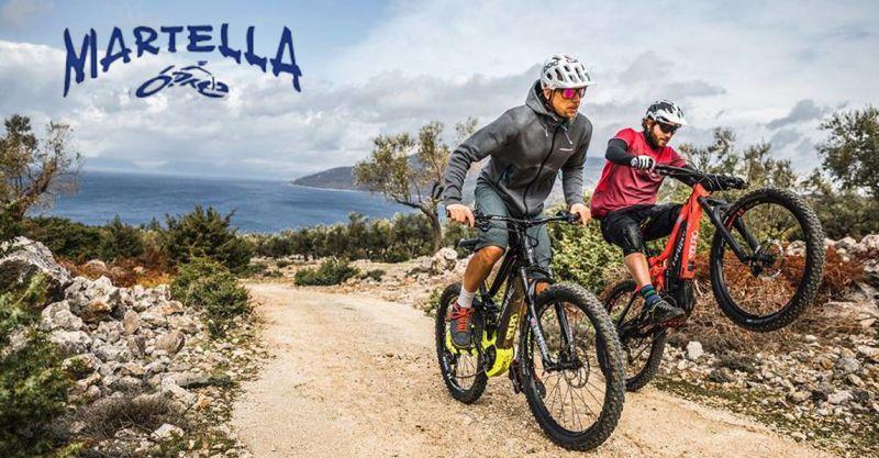 Offerta Abbigliamento Ciclismo Professionale  - Occasione completi per ciclismo Roma