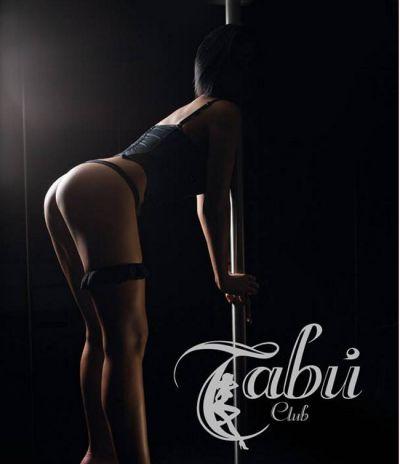 offerta prive speciali occasione compagnia donne sensuali sconto lap dance tabu club vescovato