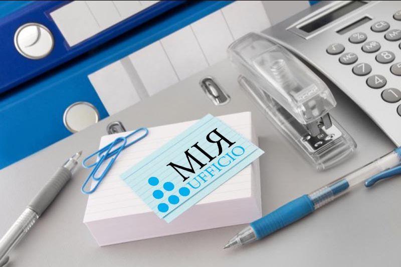 offerta Cartoleria articoli Cancelleria - occasione Cartucce stampanti Toner forniture ufficio
