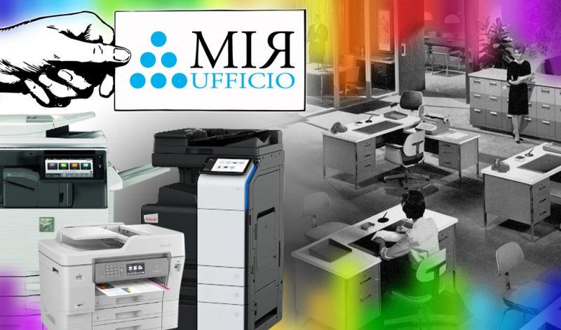 Offerta Vendita e Noleggio stampanti e multifunzioni per ufficio Vicenza - Occasione dove trovare Le migliori marche di stampati Vicenza