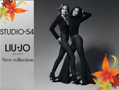 offerta calzature donna liu jo promozione abbigliamento liu jo studio 54