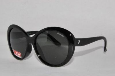 offerta occhiali da sole donna exess