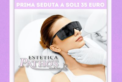 offerta epilazione permanente promozione luce pulsata controllata estetica pathos