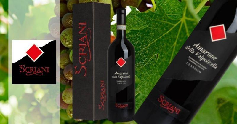 ركة مزارع سرياني – تقدم نبيذ أماروني فالبوليسيلا الكلاسيكي المعتق ذو العلامة الفاخرة في زجاجة قياسية بحجم 1.5 ليتر إنتاج 2015 للبيع على الشبكة
