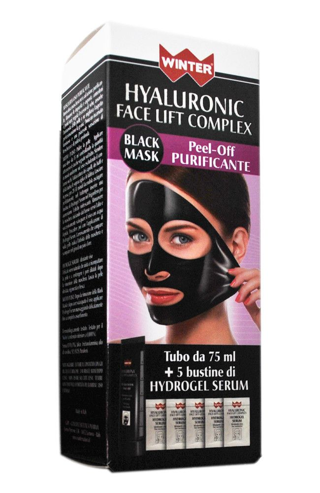 Promozione Black Mask - offerta maschera carbone punti neri Erbolandia Vicenza