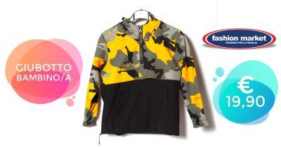 offerta bomber piumino militare bimbo occasione giacca mimetica impermeabile bambino