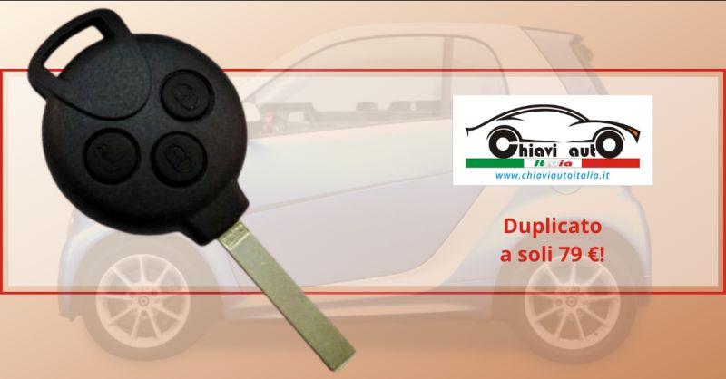 Offerta servizio duplicazione chiave smart roma - occasione duplicato chiave smart roma