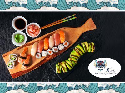 offerta sushi all you can eat stazione tiburtina ristorante sushi zona tiburtina
