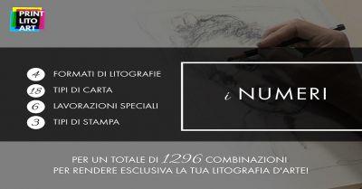 printlitoart offerta servizio online stampa opere litografiche e riproduzione di opere darte