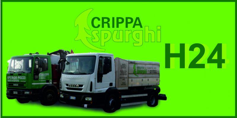 promozione servizio pronto intervento spurgo fognature e fosse biologiche - CRIPPA SPURGHI