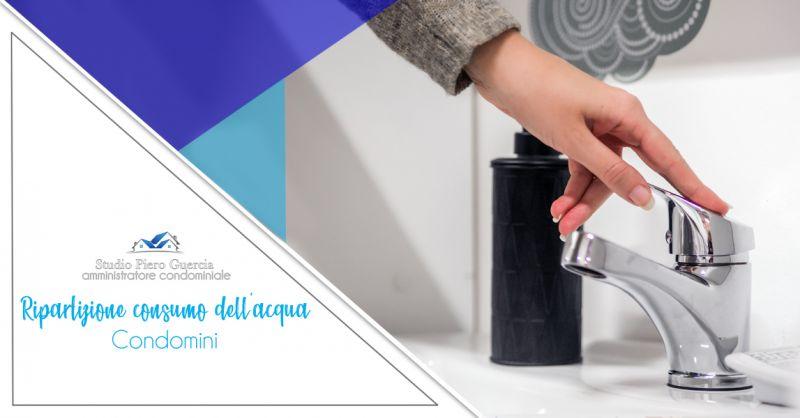 Offerta servizio professionale ripartizione consumo idrico del condominio - Studio PieroGuercia