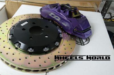 offerta rivenditore kit montaggio impianto freni maggiorati promozione impianti frenanti