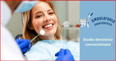 dott maurizio montagna offerta studio dentistico convenzionato roma