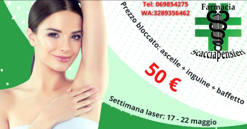 offerta sedute epilazione laser diodo inguine Nettuno - occasione sedute laser ascelle Roma