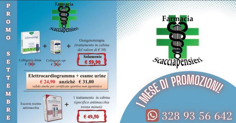 Offerta trattamenti estetici viso Nettuno - promozione esame urine con elettrocardiogramma Roma