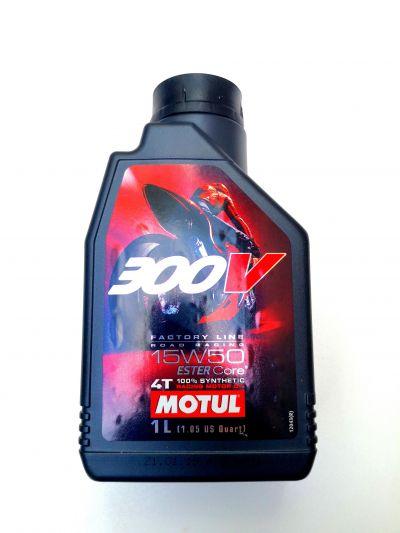 olio motore motul 300v road racing per moto 4 tempi 100 sintetico sae 15w50