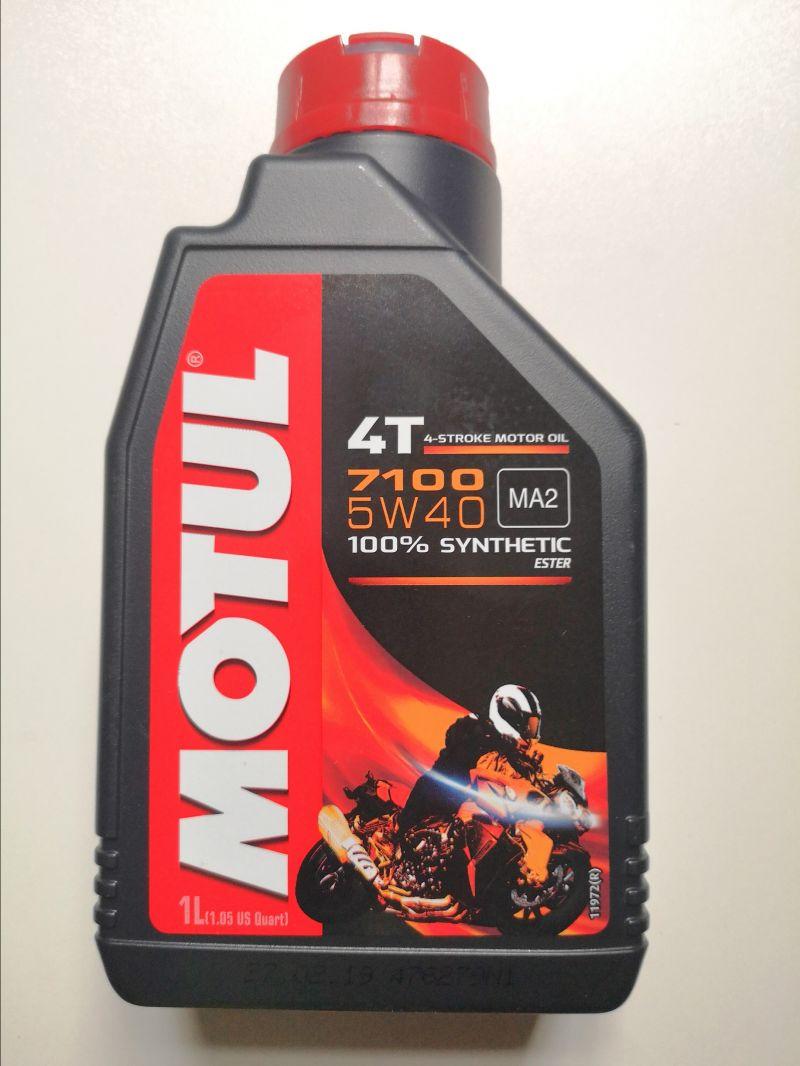 OLIO MOTORE MOTUL 7100 per MOTO e SCOOTER 4 TEMPI - 100% SINTETICO  SAE 5W40