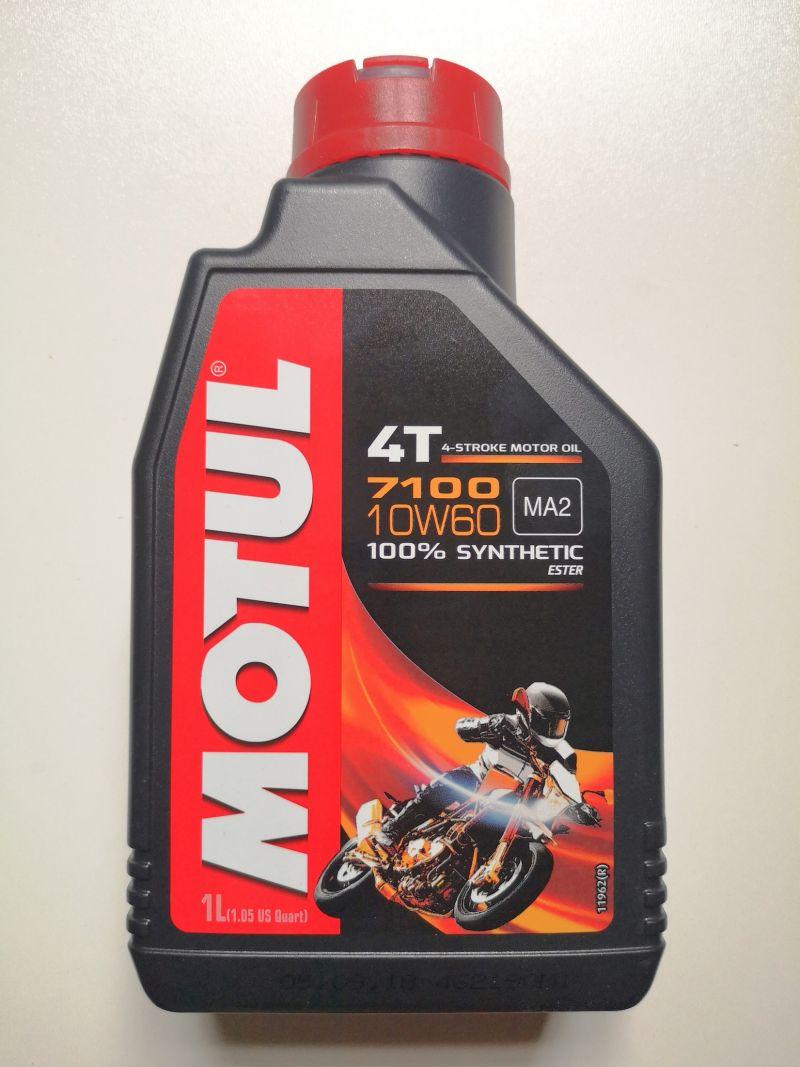 OLIO MOTORE MOTUL 7100 per MOTO e SCOOTER 4 TEMPI - 100% SINTETICO  SAE 10W60