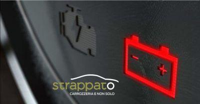 offerta cambio batteria auto soccorso stradale ancona occasione sostituzione candele auto