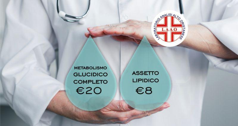 LAAO laboratorio analisi Abbasanta  - offerta check up metabolismo glucidico completo e  assetto lipidico