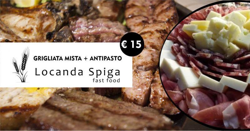 LOCANDA SPIGA QUARTU SANT'ELENA - offerta antipasto di terra grigliata mista di carne