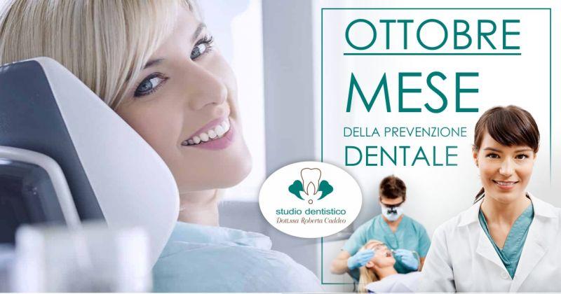 Studio Dentistico Dott ssa Caddeo Sardara - offerta visita mese della prevenzione dentale