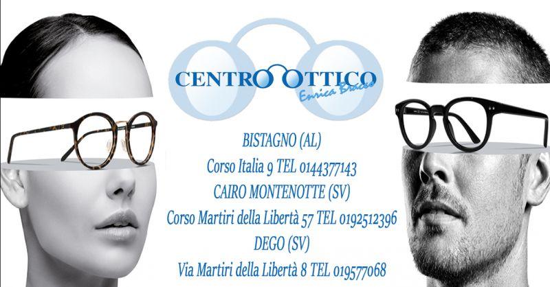Offerta CENTRO OTTICO Alessandria - Occasione occhiali biometrici lenti progressive Alessandria