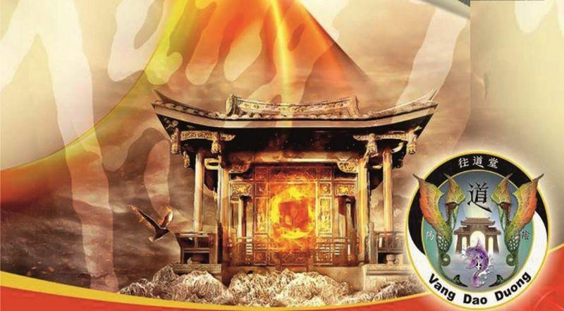 offerta scuola di kung fu per adulti e bambini Monza Brianza - ASD VANG DAO DUNG