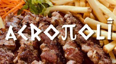 offerta ristorante cucina tipica greca ancona occasione suvlaki ancona