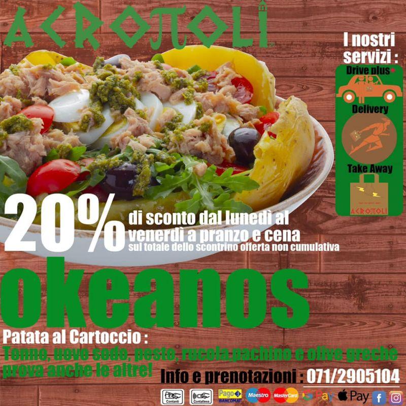 FAST FOOD ANCONA , RISTORANTE APERTO A PRANZO ANCONA , RISTORANTE ZONA BARACCOLA ANCONA