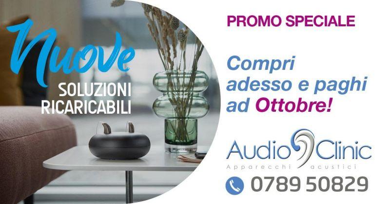 Audioclinic - offerta visita controllo gratuito udito