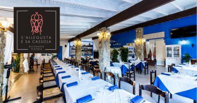 ristorante s allegusta e sa cassola offerta location per ricevimenti con vista mare porto corallo