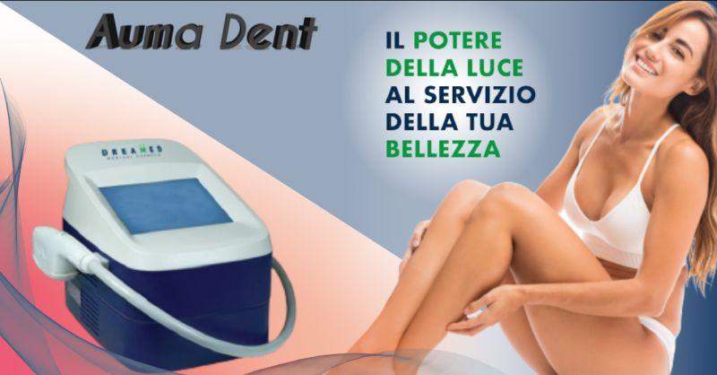 Offerta depilazione luce pulsata roma - occasione trattamento epilazione luce pulsata roma