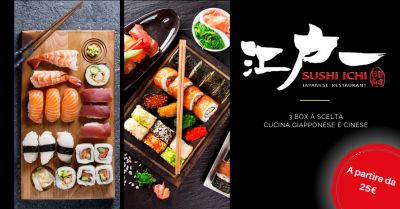 offerta sushi all you can eat riposto occasione ristorante giapponese all you can eat catania