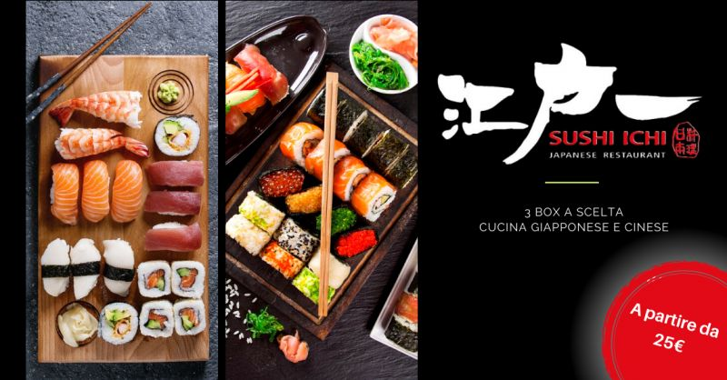 Offerta sushi all you can eat Riposto - occasione ristorante giapponese all you can eat Catania
