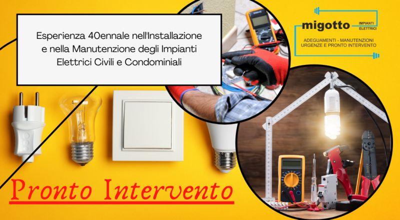 Offerta pronto intervento elettricista a Udine – offerta elettricista per interventi urgenti a Udine