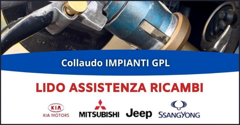 offerta officina collaudo impianti GPL Lucca e Versilia - LIDO ASSISTENZA RICAMBI