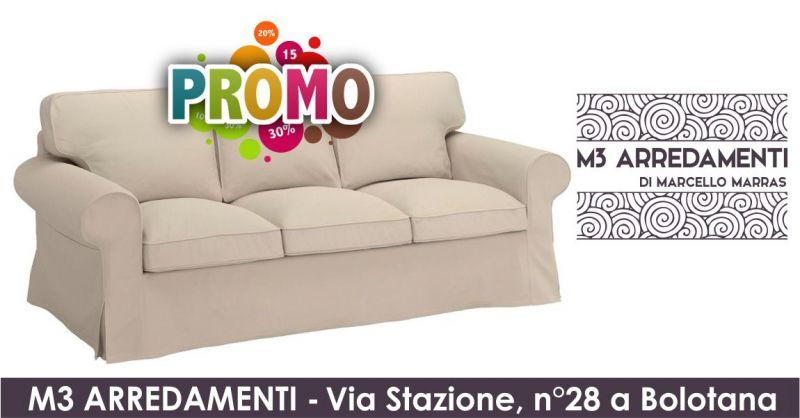 M3 ARREDAMENTI di Marcello Marras - promozione divano tre posti modello country colore beige