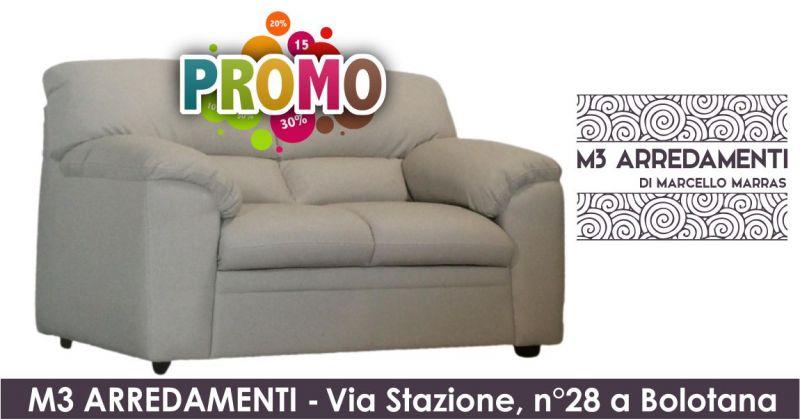 M3 ARREDAMENTI di Marcello Marras - promozione divano due posti in ecopelle prima scelta colore beige