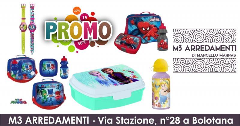 M3 ARREDAMENTI di Marcello Marras - promozione articoli bambini scuola e tempo libero