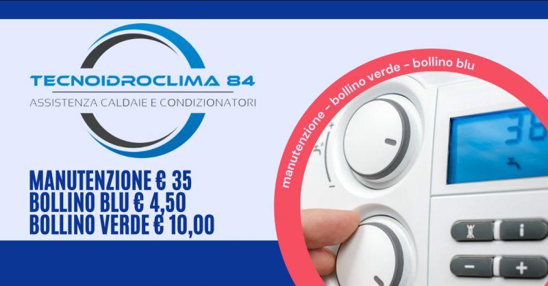 Offerta Manutenzione bollino blu Caldaia Roma - occasione bollino verde Caldaia Roma